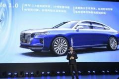 """中国自動車メーカーFAW、""""紅旗""""新型高級セダン「H9」発表!"""