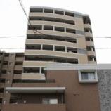 『★収益向け★9/12 平成20年築 投資向け分譲中古マンション』の画像