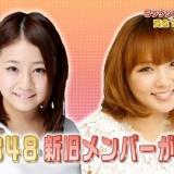 AKB48島田晴香、恋チュンセンターの指原莉乃に怒られる?他