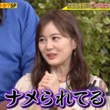『【乃木坂46】生田絵梨花『最近ふてぶてしくないですか?ナメられてる・・・』』の画像