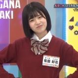 『最近の日向坂46松田好花の人気がすごい!』の画像