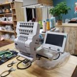 『【岐阜県高山市のお客様にHAPPY製HCH-701P-30(単頭7本針刺繍機)のデモンストレーションをしました】使用説明をし動作の確認をしてもらいました!』の画像