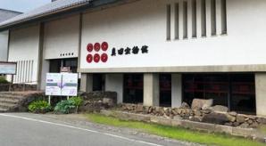 真田宝物館には真田幸村所用とされている刀剣が!?