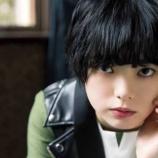 『欅坂46平手友梨奈「だから私はもう1回欅坂に戻りました。」2/28発売『ROCKIN'ON JAPAN』4月号のロングインタビュー内容が公開!』の画像