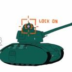 戦車のきもち