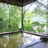 『暑い夏場に熱いお湯でサッパリ! 風俗嬢にもオススメな南青山「清水湯」』の画像