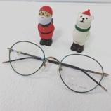 『かわいいメガネ『HUSKY NOISE』』の画像