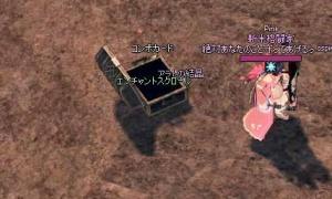 エンシェント モンスター 軽鎧でLuck40増加