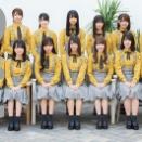 【日向坂46】日経エンタテインメント! 日向坂46 Special 限定クリアファイル