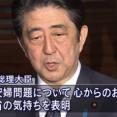 愛国者さん「慰安婦問題なんて捏造だ!」→日本政府「慰安婦問題は事実です…大変申し訳ございませんでした」