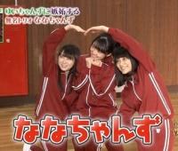 【欅坂46】5thでどんなユニット来るか今から楽しみすぎる