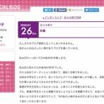 超速報!!!佐々木琴子 乃木坂46から卒業を発表!!!!!!!!!!!!