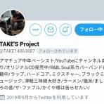 More Real Funk 倶楽部  (鋼鉄のクラゲ)
