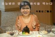 捕鯨裁判の結果になぜか韓国が大喜び「野蛮な日本に鉄槌」「地球から消えろ」