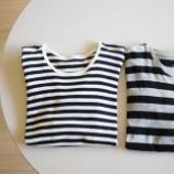 『無印良品ボーダークルーネック長袖Tシャツ2種、50代におすすめはこちら』の画像