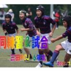 三田RCJ 小学6年ブログ
