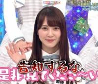 【日向坂46】かとし、さらっとレコメンの宣伝キタ━━━━(゚∀゚)━━━━!!