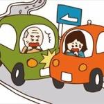 警視庁「1万人超の75歳以上ドライバーに認知症の恐れがあります」
