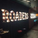 『台北に行くならローダーズホテルがオススメです』の画像