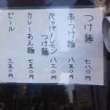 『中野』の画像