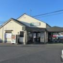 川越線・南古谷駅~川越線三兄弟の駅舎も、残るはココだけ!