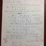 『2020年度名古屋大学理系数学4番~解答用紙に収まんない裏にある思考ルートを全部お届け。』の画像