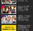 【悲報】超人気YouTuber、アバンティーズさんの最近の動画の再生数www