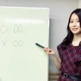 『土曜日恒例 琴子さんのワンショット2連発!!!【乃木坂46】』の画像