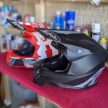 『airoh twist 2.0 レビュー 紆余曲折したヘルメット購入の話』の画像
