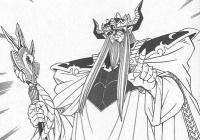 『大魔王バーンの攻撃手段、メラゾーマと手刀しかない』の画像