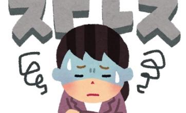 【悲報】メンタルが強い人も結局ストレスでやられるらしい