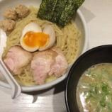 『【つけ麺部】めんや美鶴『濃厚鶏つけそば 黒 特製全部入り』』の画像