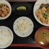 『1号昼食(なすと豚肉の南蛮)』の画像