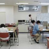 『漢方&薬膳講座「夏の養生法」コープカルチャー宝塚さんで開催しました♪』の画像