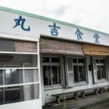 『宮古島で宮古そばを食べるなら「丸吉食堂」がオススメという話』の画像