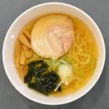 『ホテルサンルート釜石 レストラン サンテミリオン』の画像