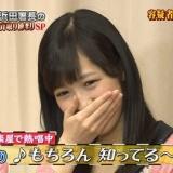 AKB48渡辺麻友、正統派アイドルキャラ詐称容疑で逮捕