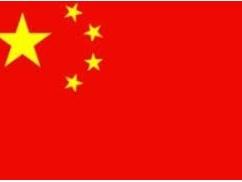 【緊急速報】中国政府、声明を発表
