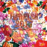 『新年あけましておめでとうございます。』の画像