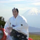 『【衝撃】松平健「暴れん坊将軍」が斬らずに「峰打ち」する理由wwwwww』の画像