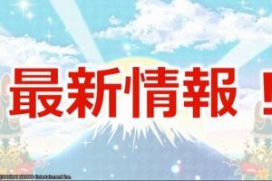 【ミリシタ】ミリオンライブ最新情報まとめ!&ミリオンライブ7thライブ開催決定!!+他