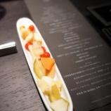 『リストランテ モリタ ダバッボ(恵比寿)』の画像