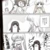 咲「私も和ちゃんの…」