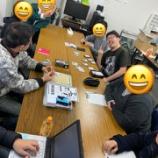 『大阪ゲムマ企画会議ぃぃぃぃぃ!』の画像