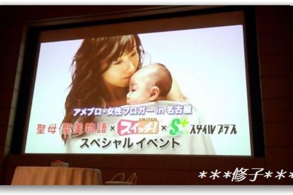 長島 アナウンサー 東海 テレビ