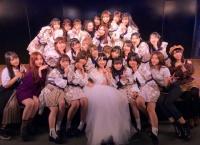 佐藤七海卒業公演にチーム8OGメンバーも駆けつけ超豪華公演に