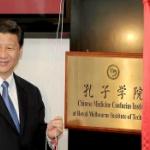 【中国】プロパガンダ機関といわれる「孔子学院」名称変更か、イメージ一新狙う?