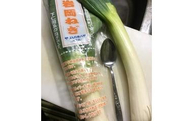 『鯖の味噌煮、太ネギのルーツ。良い地に蒔かれると。』の画像