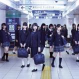 『【乃木坂46】2015年に出た乃木坂46の曲で最高の曲を決めよう!!!』の画像