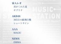 【今夜20:00~】AKB48新曲「シュートサイン」MステSPにて初披露!【豆腐プロレス主題歌】